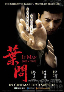 Top 10 Actionfilm: Ip Man